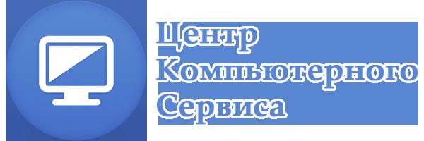Ремонт компьютеров, ноутбуков в Волгодонске